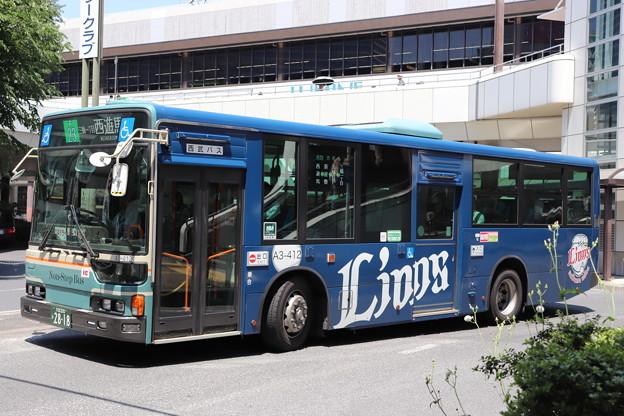 西武バス A3-412 大23系統 三橋一丁目 経由 西遊馬 行き