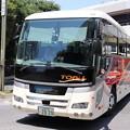 Photos: 東武バス 5196号車