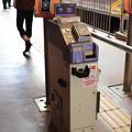 Photos: 東急世田谷線 三軒茶屋駅 乗車改札口 運賃箱