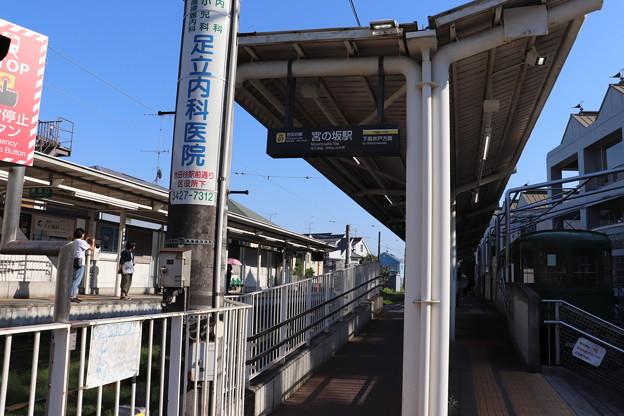 東急世田谷線 宮の坂駅 入口
