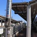 Photos: 東急世田谷線 宮の坂駅 入口