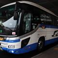 Photos: JRバス関東 H657-14420
