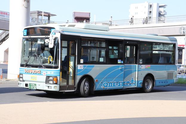 関東鉄道 1955MT 直行 県庁・県庁バスターミナル 行き