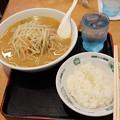 Photos: らーめん日高屋 大宮 味噌ラーメン&ライス