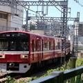 Photos: 京急1500形1596F