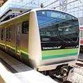 Photos: 横浜線 E233系6000番台クラH016編成 (1)