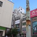 Photos: 御茶ノ水周辺散策 20190616_13