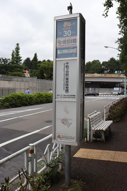 フジエクスプレス バス停 千駄ヶ谷駅(東京体育館)
