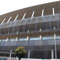 Photos: 建設中の新国立競技場 (1)