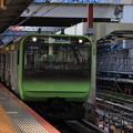 Photos: 山手線 E235系トウ13編成