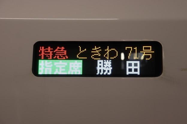 特急ときわ71号 指定席 勝田
