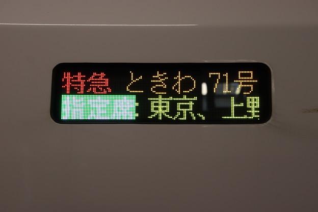 特急ときわ71号 指定席 停車駅表示 (1)