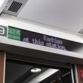 Photos: E657系 車内案内表示器