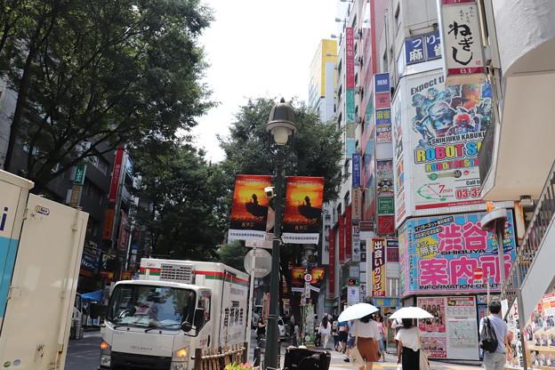 渋谷 20190817_20