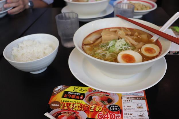 中華そば幸楽苑 渋谷 味噌ラーメン&ライス