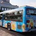 茨城交通 水戸200か1741 「いきいき茨城ゆめ国体・大会」ラッピング リア側