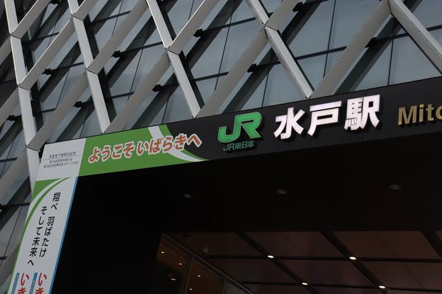 水戸駅南口 いきいき茨城ゆめ国体・大会 ラッピング (2)