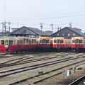写真: 五井駅
