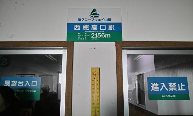 Photos: 05.西穂高駅内