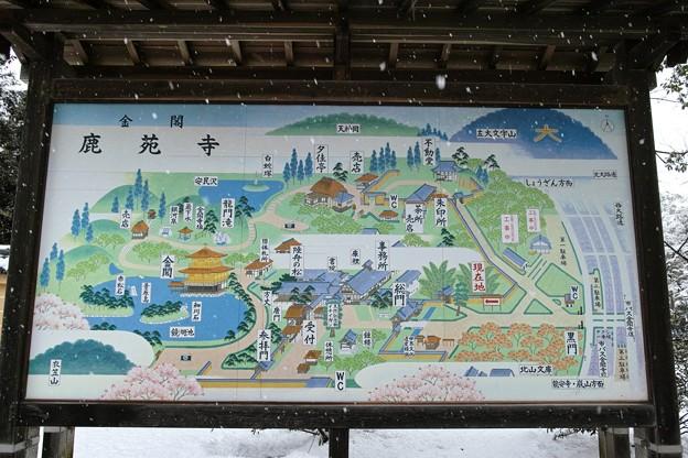 02.鹿苑寺(ろくおんじ) 案内板