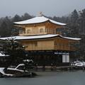 Photos: 05.雪化粧した鏡湖池と金閣寺舎利殿 その3