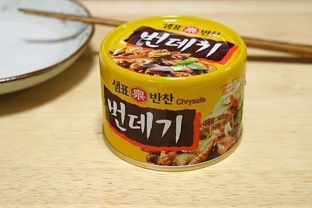 韓国の食材「ポンテギ」の缶詰