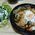 Photos: 豚キムチ丼