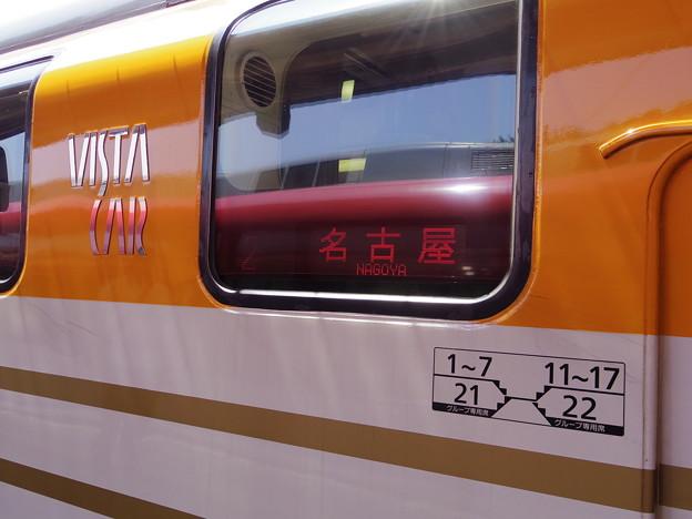 IMGP5924 (2)