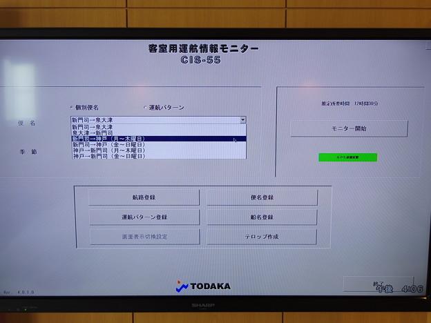 IMGP6360 (2)