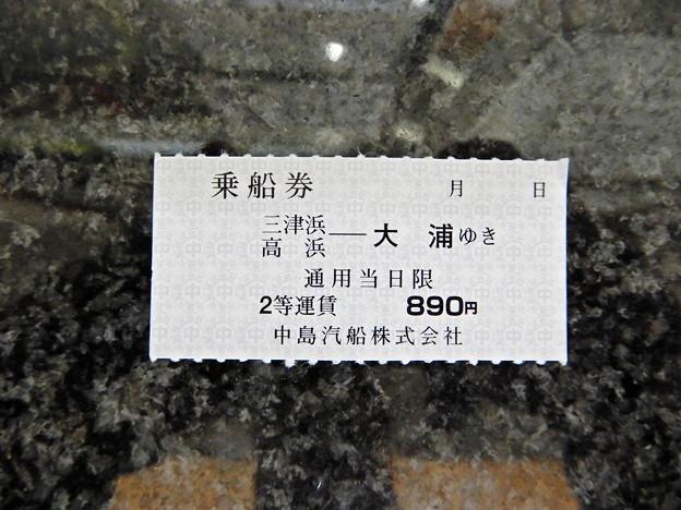 DSCN7043