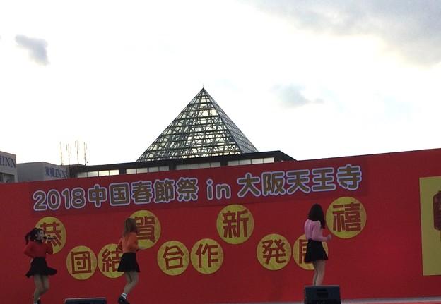 写真: 中国春節祭IN天王寺公園