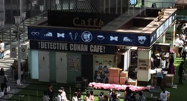 コナンカフェ