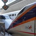 写真: 新幹線東京駅