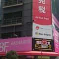 写真: 聖地 AKB48劇場