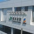 写真: 軽井沢駅