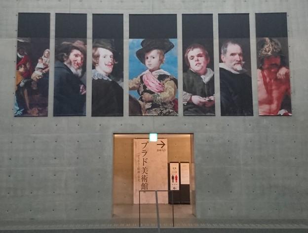 プラド美術館展