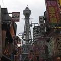 Photos: 新世界~通天閣 観光客の多くは外国からの方々
