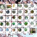 写真: ワサビ菓子(他)カレンダー2016-3
