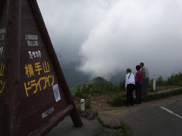 草津の方へ降りてから 戻って 今度は志賀高原へ