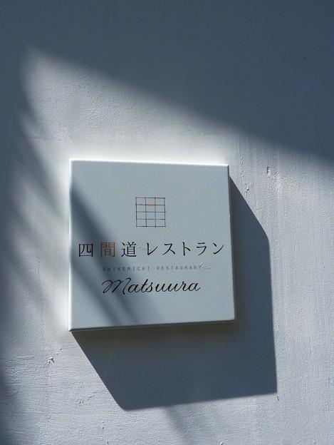 レストランの入り口~♪