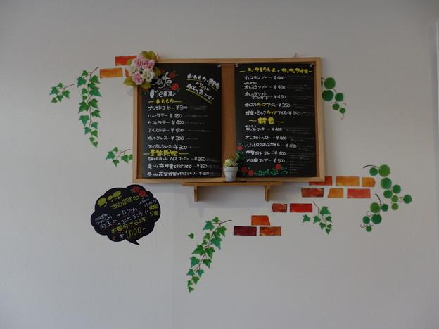 かわいいメニュー(ローズメイという喫茶店 角館にて)