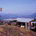 Photos: 山の茶屋
