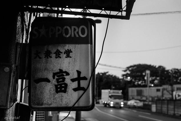 Photos: 300505-鶴見線24