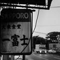 写真: 300505-鶴見線24