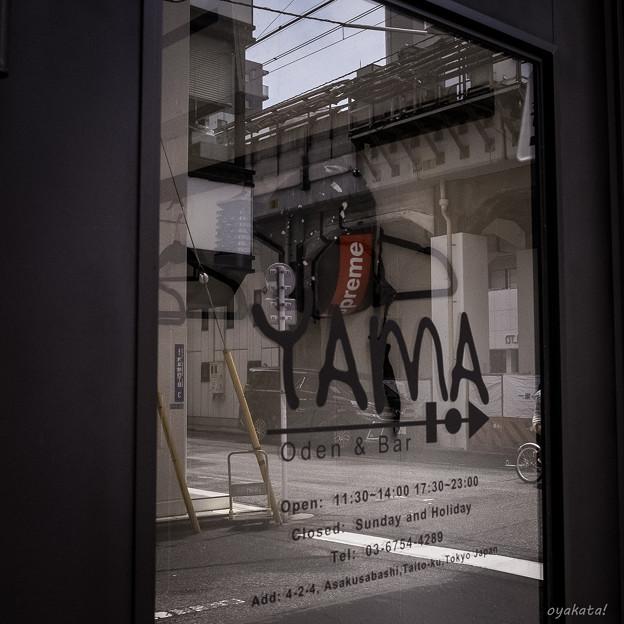 写真: G300624-浅草橋2月