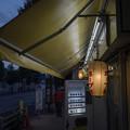 写真: G301008-千駄ヶ谷3
