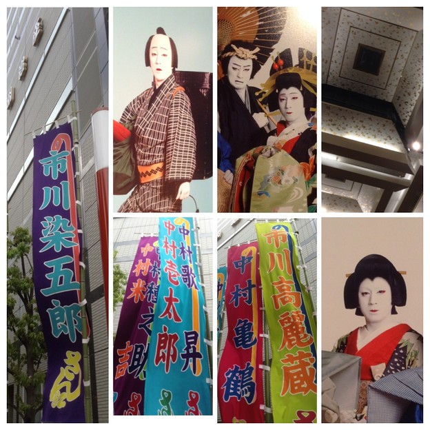 明治座 五月花形歌舞伎 夜部観ました