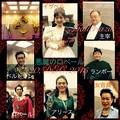 Photos: ガレリア座