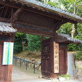 奈良県河合町役場の入り口