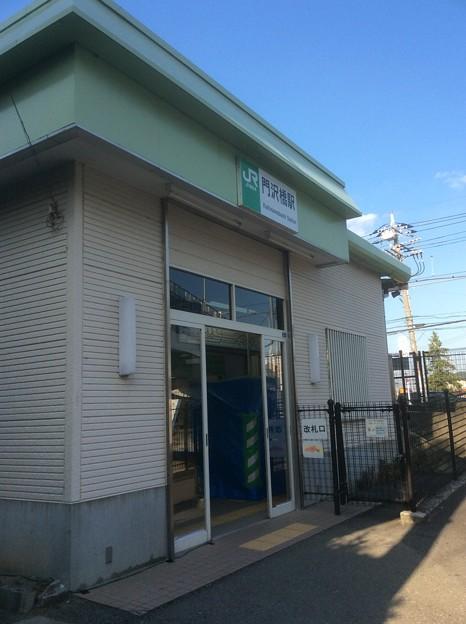 JR相模線 門沢橋駅
